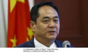 China garante insumos de vacinas ao Brasil, diz embaixador